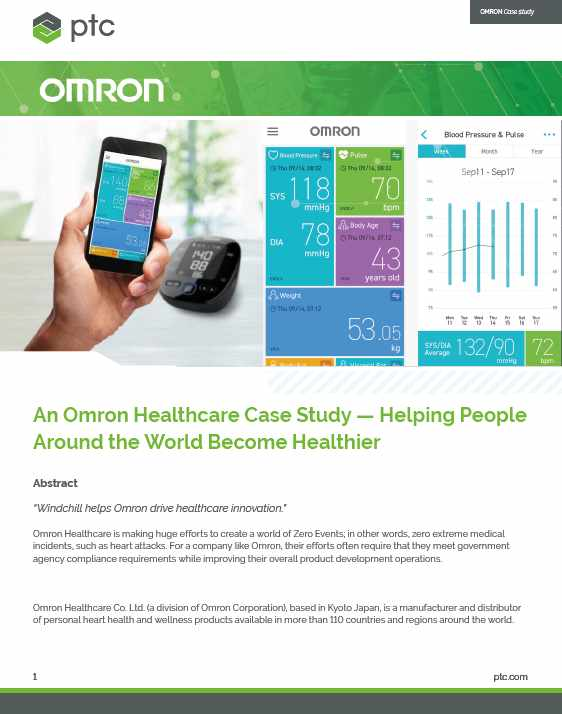 Case Study Windchill PDMLink Omron